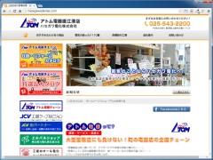 works_hasegawa