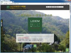 works_lidem