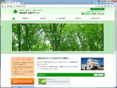 works_jgreen