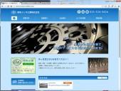 works_shinwa