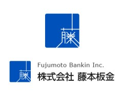 logo_fujimoto