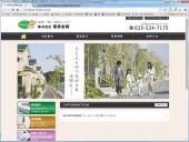 works_kurihara