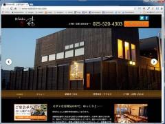 works_yui